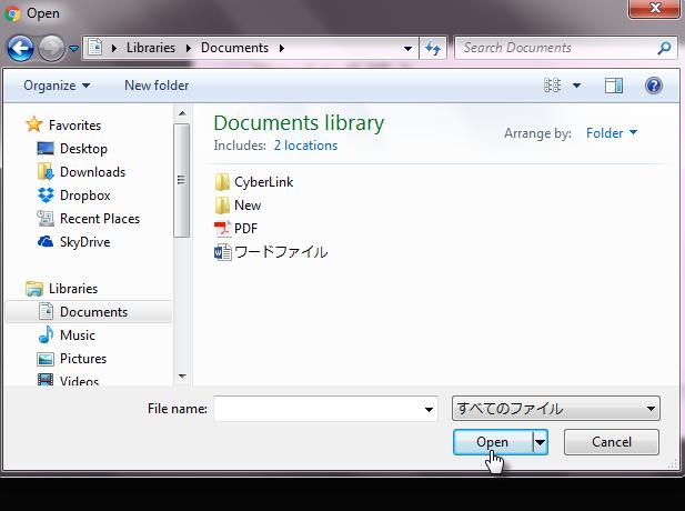 ファイルの挿入