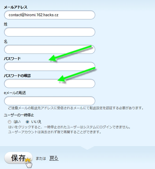email-account 4.
